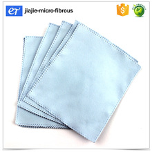 Ultrasonic edge microfiber eyeglass cleaning cloth for glasses clean wiper