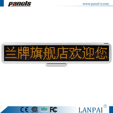 Multi- language yellow color mobile advertising board