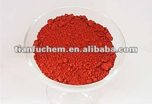 2012 hot selling_Iron Oxide Red_ Factory price