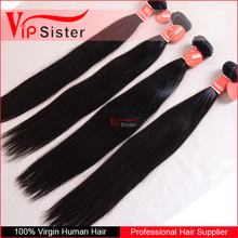 free sample 50cm 20 inch dyeable straight virgin hair unprocessed hair weft