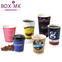 Disposable Custom Logo Printed Export Hot Drink Coffee Kraft Paper Cup
