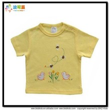 BKD plain cotton t-shirt softextile newborn