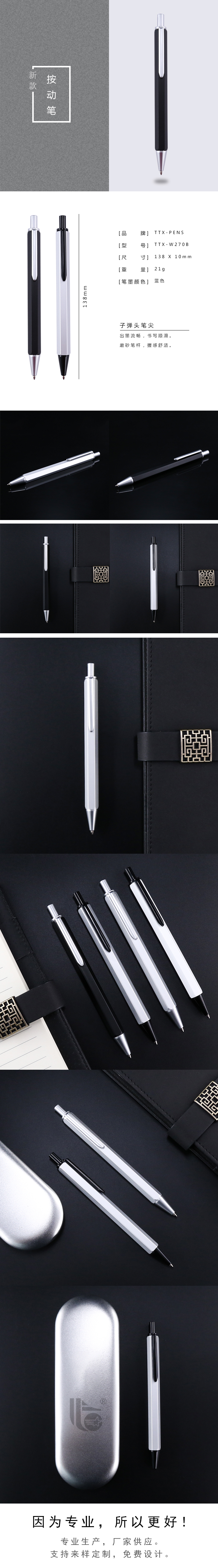 Best selling Advertising promotional aluminum customized click pen with company logo