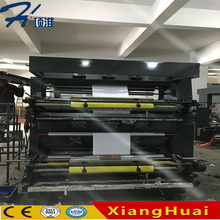 Guangzhou High quality Multicolor Flexo Printer