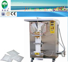 pouch/sachet/plastic bag water filling machine/water production line /price