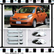 Chrome Door Handle Cover For Nissan MARCH 04-on, Auto Accessories