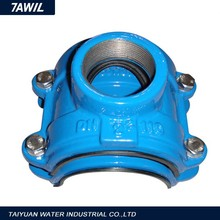 Hot product two hole clamp saddle for steel pipe