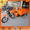 Made in china for tricycle chopper in cheap price / 3 wheeler cheap pricve tricycle