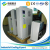 Professional Outdoor Telecommunication Cabinets Cooling Air