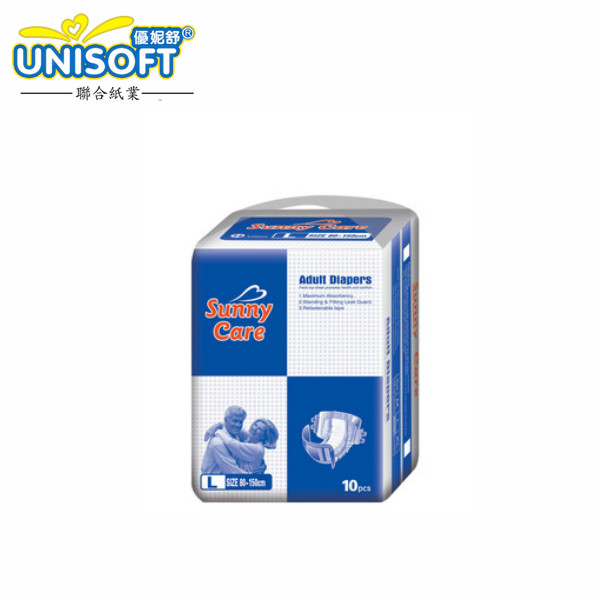 Disposable Adult daily Diaper Manufacturer For Elderly Old People Cheap Price Free Sample Hospital Senior Ultra Thick