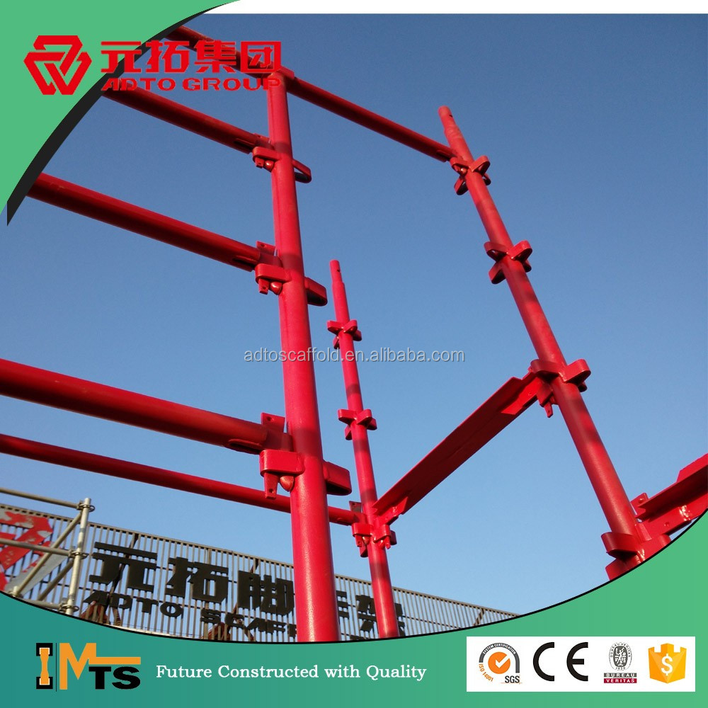 commercial scaffold system wedgelock modular scaffolding