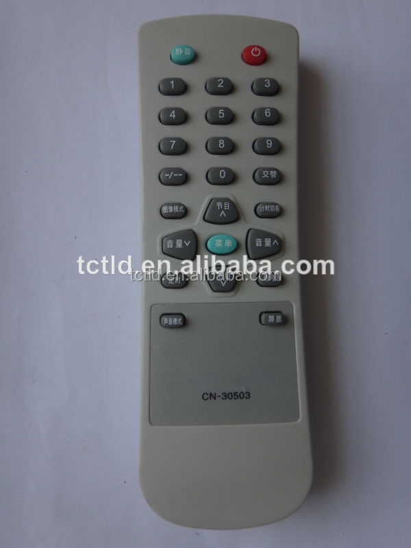 Brand quality tv remote conroller tv transmitter and receiver China factory