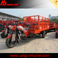 heavy duty tricycle/moto cargo 300cc/three wheeler for sale