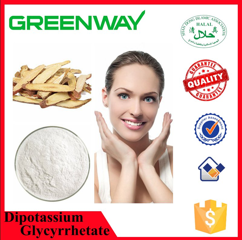 Herbal Extract Dipotassium Glycyrrhetate powder