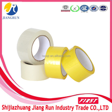 China famous adhesive tapes brand packing BOPP adhesive duct tape