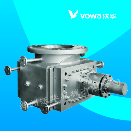 Low pressure polymer gear pump for resin and chemical fiber industries