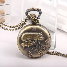fhd Pocket watch granny chic Chinese zodiac men watch