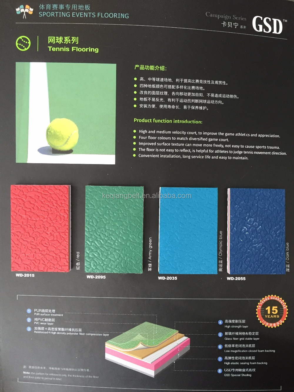 PVC Sport Flooring for Volleyball,badminton,Basketball,table tennis