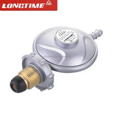 "south africa gas regulator G5/8"" inlet lpg valve"
