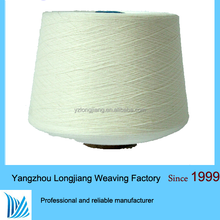 knitted yarn supplier cheap wholesale factory price bamboo yarn, bamboo spun yarn, bamboo cotton yarn