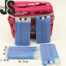 JS non-toxic plastic material gel ice pack for keep fresh in cooler bags