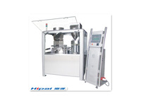 NJP3500 Automatic Capsule Filling Machine