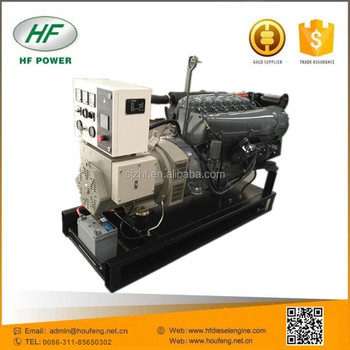 deutz air cooled diesel generator set 40kw