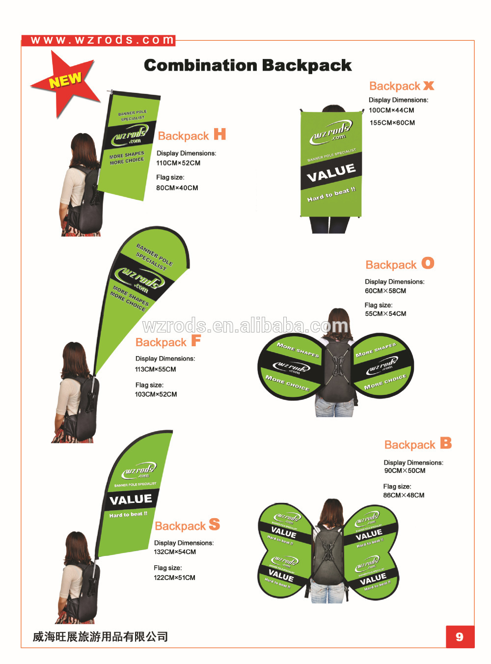 Patented In China/Walking Advertising Mobile Banner Backpack Flag Billboard