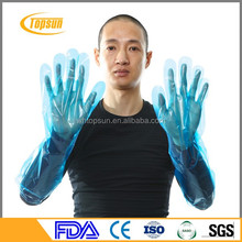 8g 90cm disposable long veterinary Obstetric examination Gloves