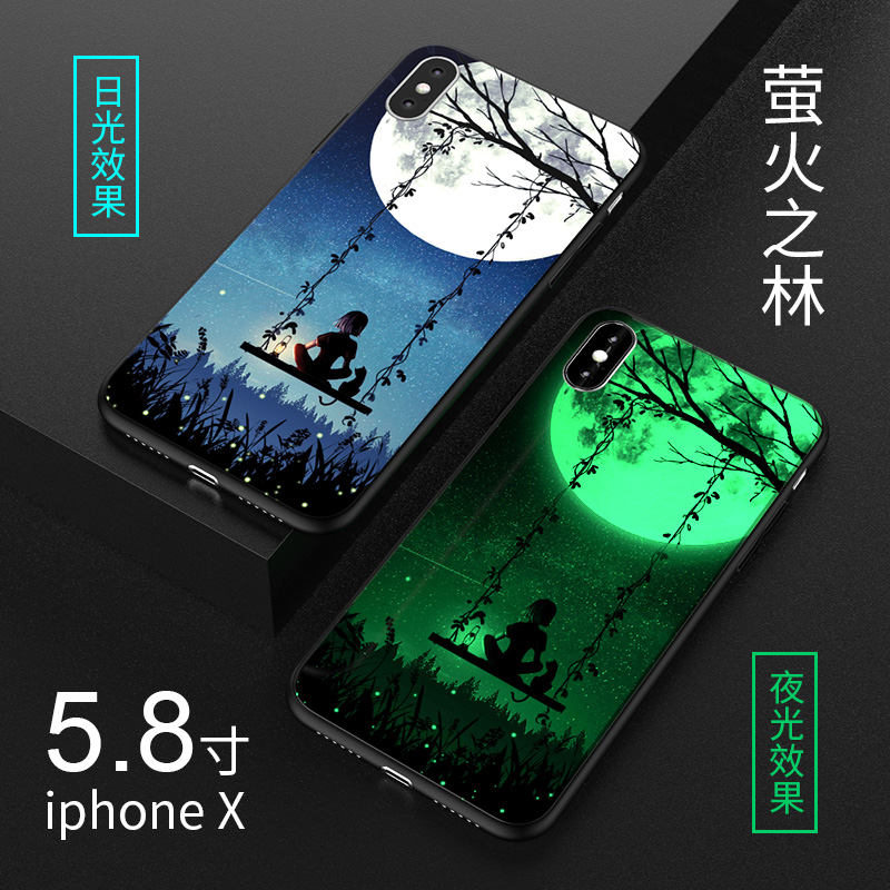TPU Silicone Case, Luminous Effect Noctilucent Green Glow Ultra Slim Soft Rubber Shell for iPhone 7 Plus / 8 Plus Stylish
