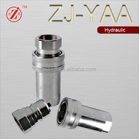 Quick hydraulic release disconnect hose coupler/Quick hydraulic release disconnect hose coupling