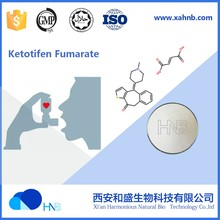 HNB factory supply Anti allergy medicine Ketotifen fumarate cas 34580-14-8 with lower price