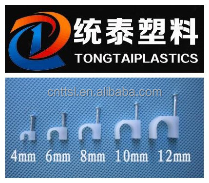 2016 Tongtai new product plastic wall cable clip