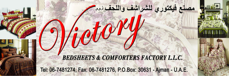 Comforters, Bedsheets & Pillows