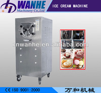 BY72-25 Hard Ice Cream Machine