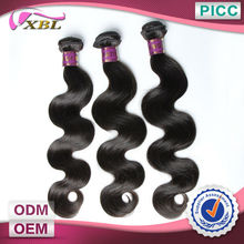 Top Quality Double Layers XBL Brazilian Hair Weave For Sale