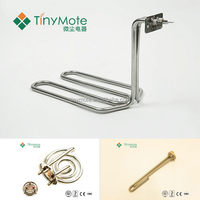high performance immersion deep fryer heating element