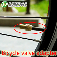 Aluminium Colorful Bicycle/Bike/Bicicleta French Valve Adapters Convert Presta To Schrader