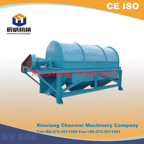 New Condition and gold recovery machine Type compost trommel machine