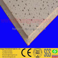 acoustic mineral fiber types of false ceiling boards