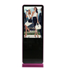 "42"" Inch Floor Standing LCD PC AD Players"
