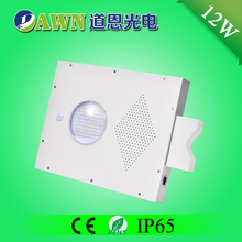 12W high efficiency 2015 new integrated all in one solar led street light Single Led Light Bead