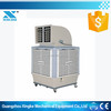 CE Portable Evaporative air cooling unit/Industrial water air cooling