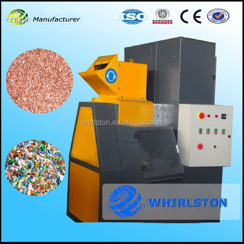Environmental & Economical scrap cable wire recycling equipment