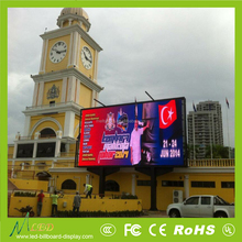 alibaba express hot new products P5 outdoor soft led display