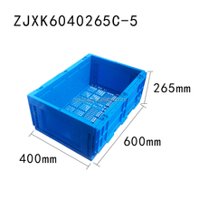 Eco-friendly plastic transport container with mesh bottom