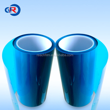 High quality hot free chinese blue film