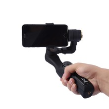 2 Axis Handheld Brushless Gimbal Stabilizer Holder for iPhone 6 Smart Phones