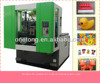 all kinds of small plastic toys extrusion blow moulding machine manufacturer