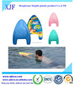 kids swimming safe equipment swimming float training kickboard